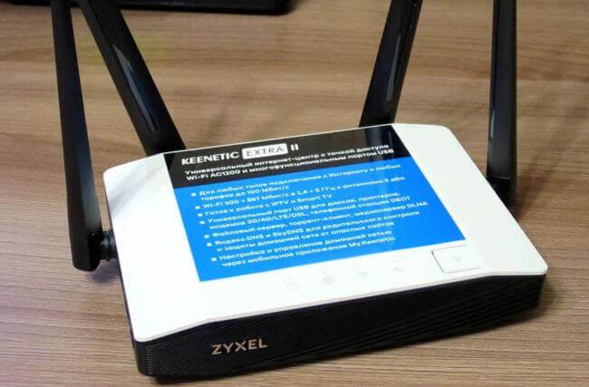 wi-fi роутер для дома zyxel keenetic extra 2