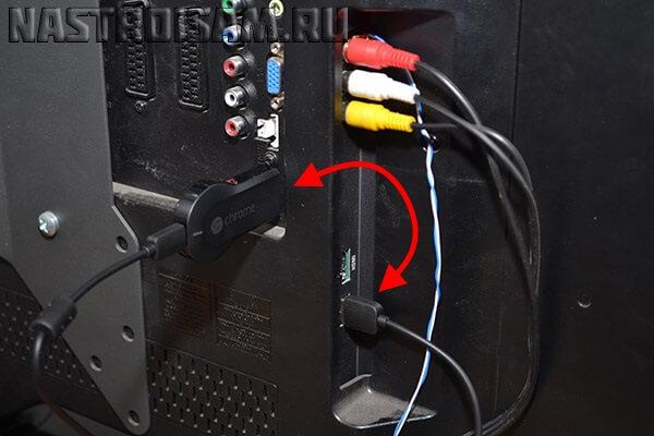 как подключить chromecast к телевизору