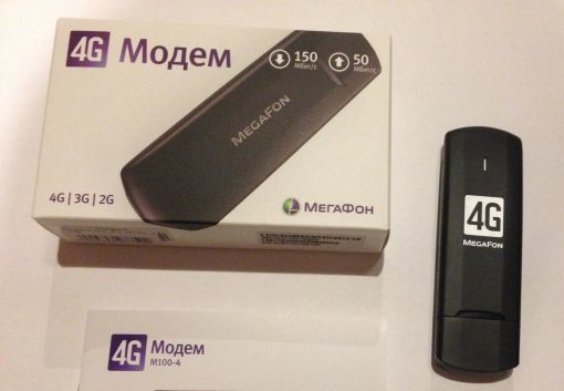 мегафон 4g m100 4 драйвера для разлочки