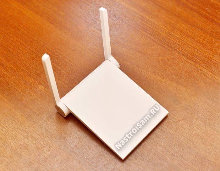 Xiaomi Mi Router Mini R1CM