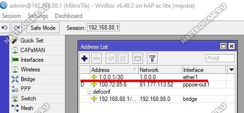 ip address 1.0.0.1