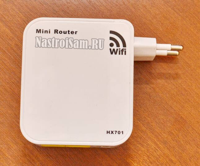 mini router hx701