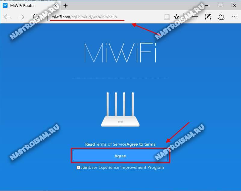 192.168.31.1 miwifi com