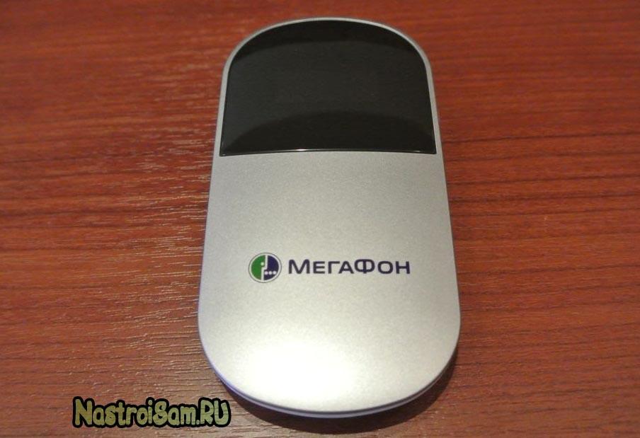 мобильный 3g роутер мегафон через сим карту