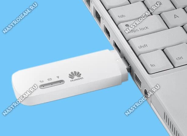 Альтернатива кабельному подключению Интернета