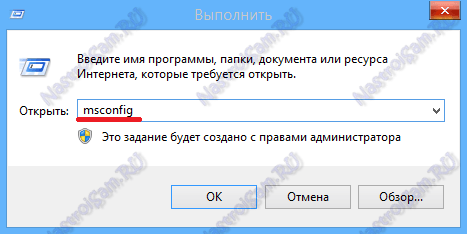 как удалить папку программы байду