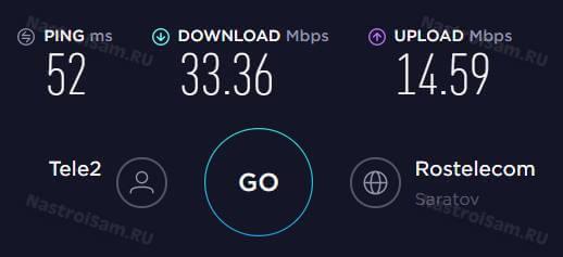 как замерить скорость 4g интернета