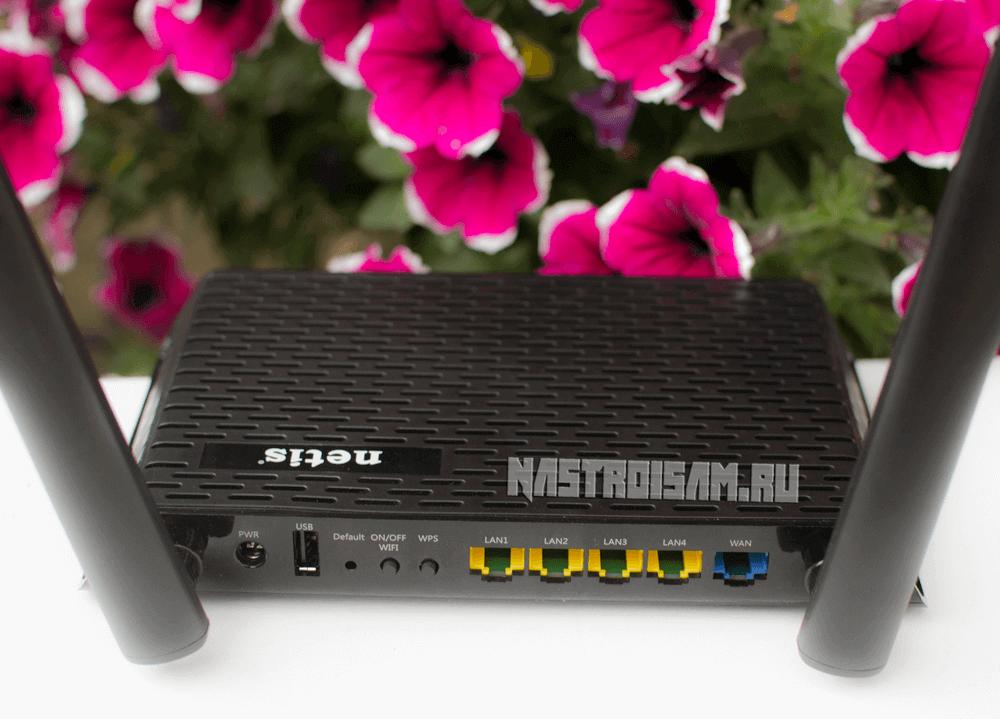 технические характеристики netis n1