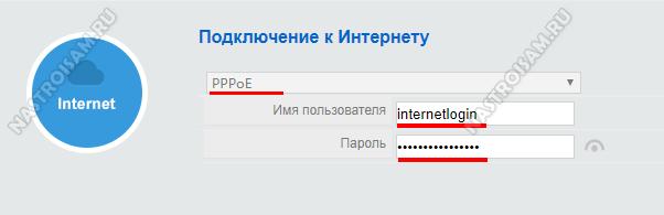 настройка нетис ростелеком дом.ру