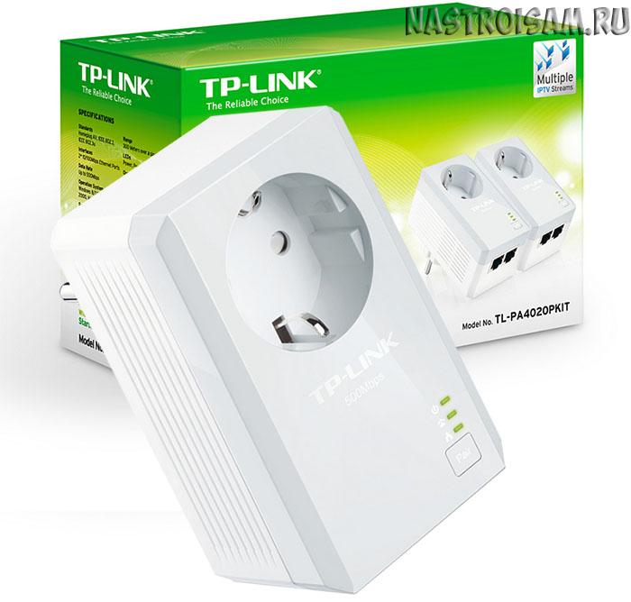 powerline plc-адаптер TL-PA4020PKIT от tp-link