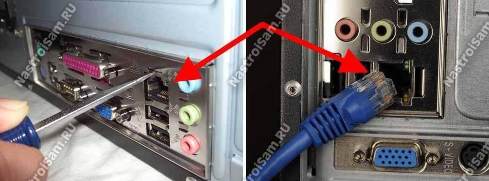 в диспетчере устройств сетевой контроллер с восклицательным знаком