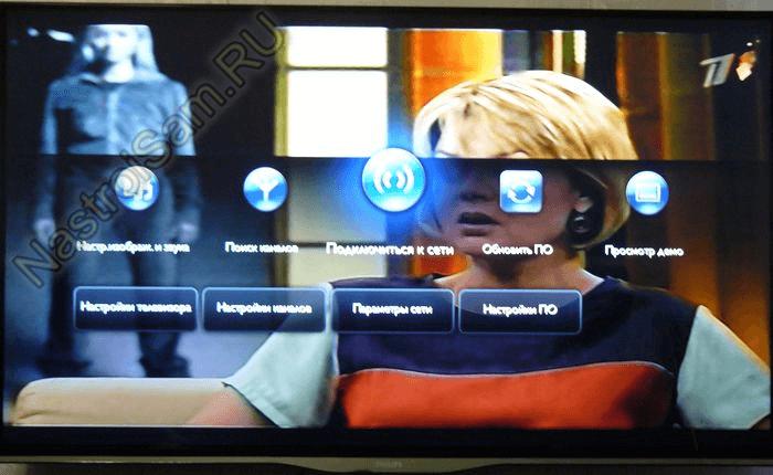 как настроить файфай на телесизоре филипс