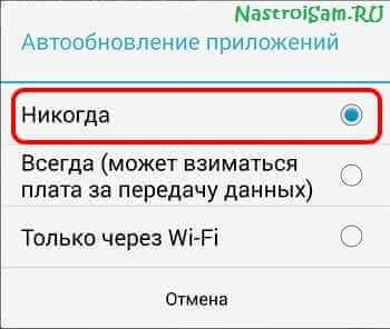 что делать если android жрет батарею