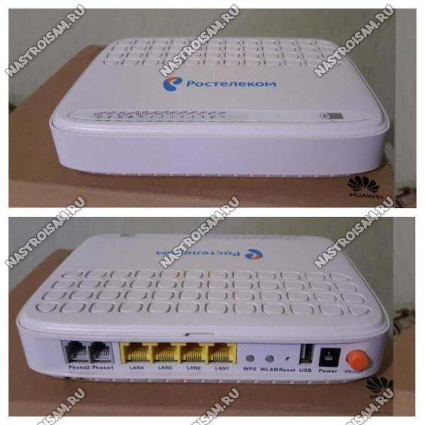 QTech QONT-9-4G-2V-2W-1U