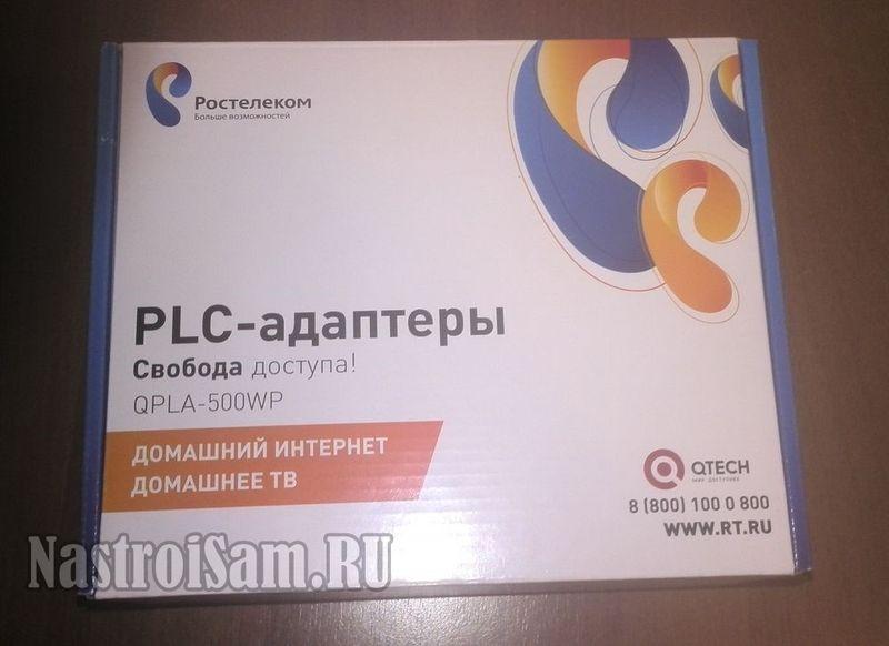 powerline адаптеров plc homeplug av qtech qpla-500wp