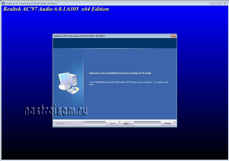 скачать openal32.dll через torrent