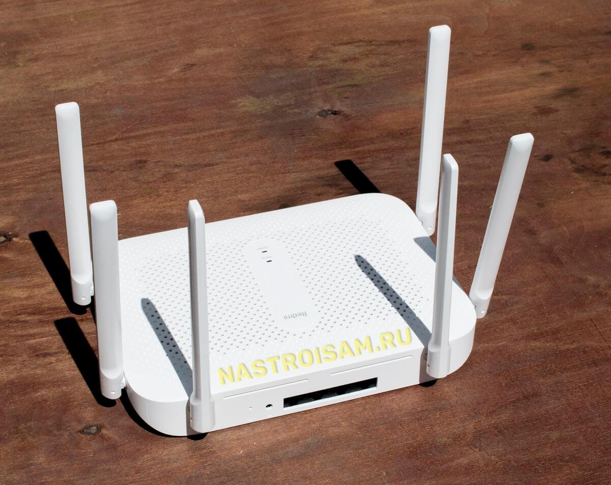 роутер redmi ac2100 router