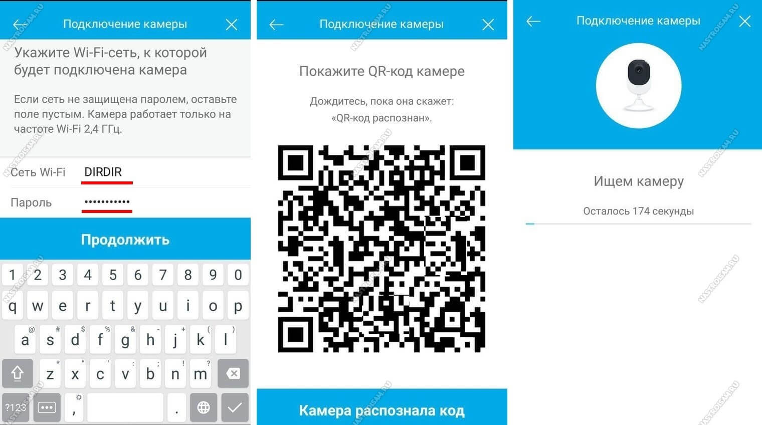 Rostelecom: how to connect WiFi