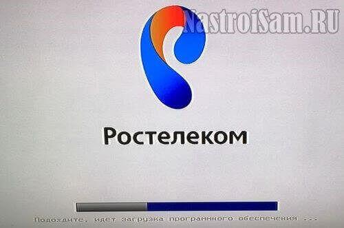 rostelecom-load-software-iptv