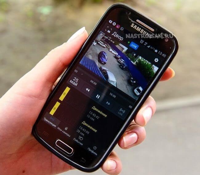 мобильное приложение для видеонаблюдения ростелеком