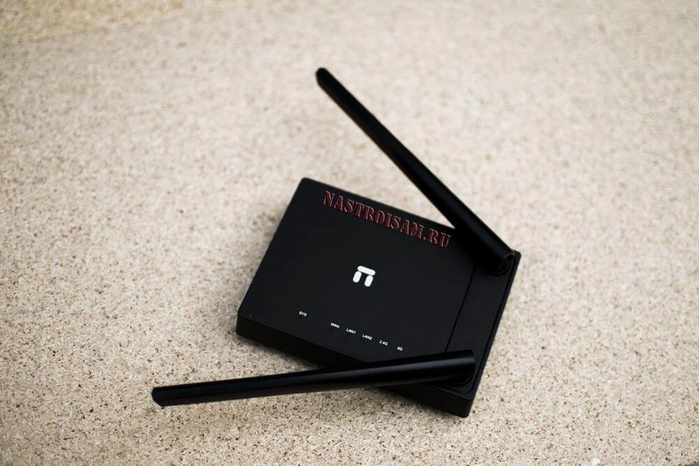 wifi роутер netis N4