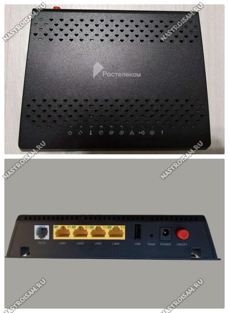 оптический интернет терминал ростелеком RT-GM-6 SERCOMM