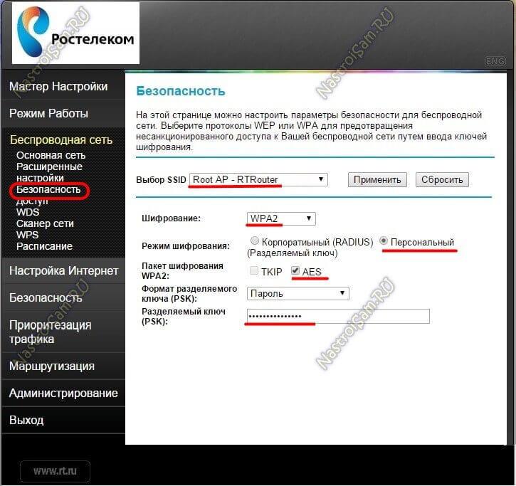 как настроить wifi qtech 1040wu