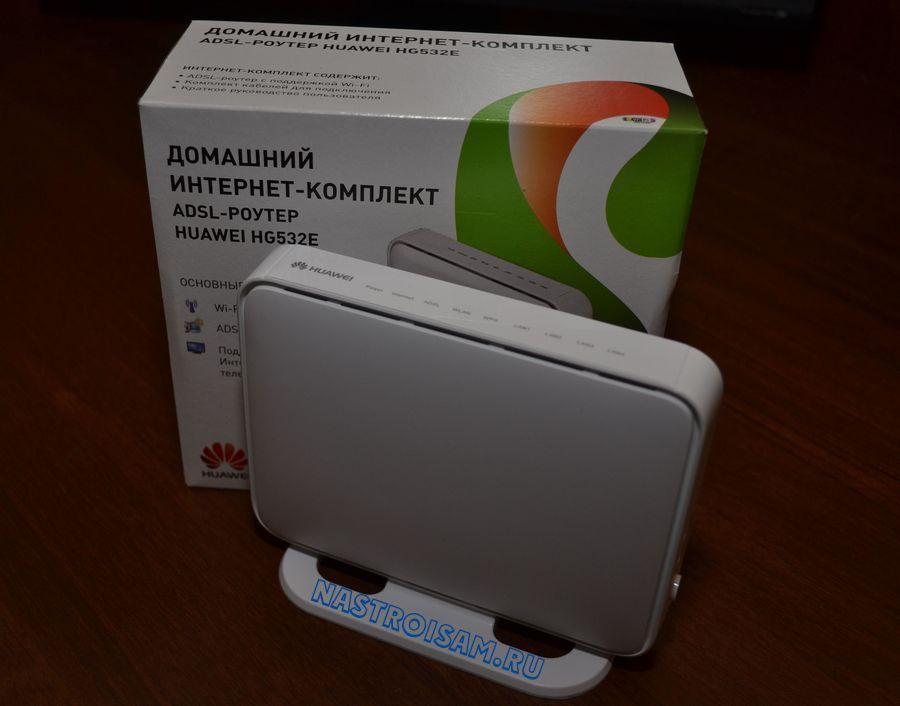 ADSL модем huawei hg532e wifi роутер