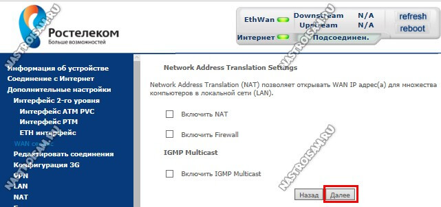 network address translation settings