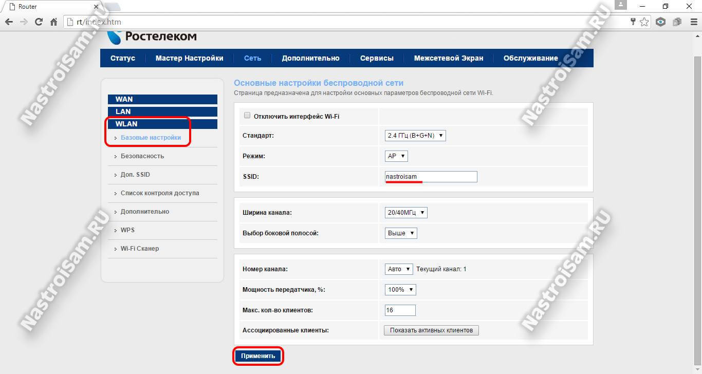 sagem F St 1704 Firmware} - bricolocal