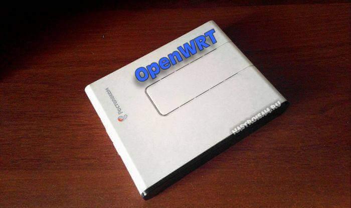 прошивка openwrt для sagemcom 2804 v7