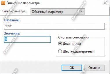 как включить ahci в windows 10