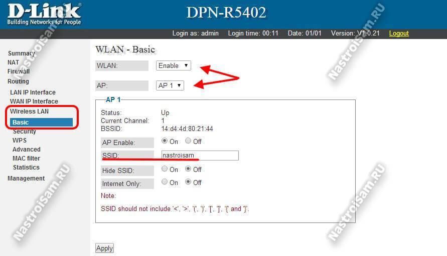как настроить вай-фай на dpn-r5402