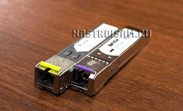 sfp оптический модуль lc lx 1310 1550 1000base-lx одноволоконный