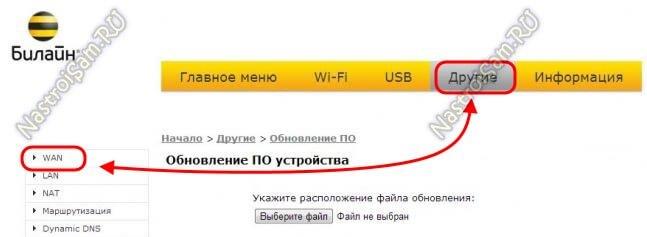 настройка роутера смарт бокс для ростелеком ттк и дом.ру