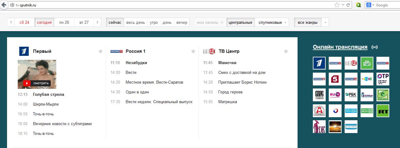 sputnik-tv-channels