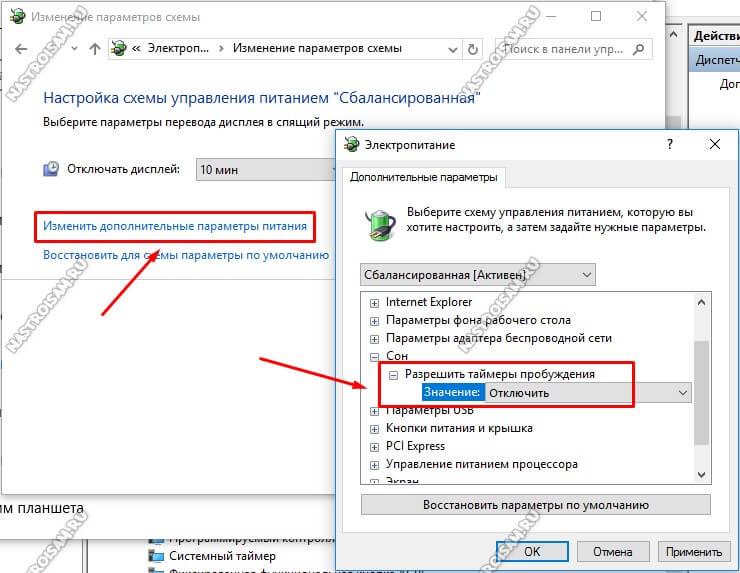 Не выключается Windows 10 при завершении работы | Настройка