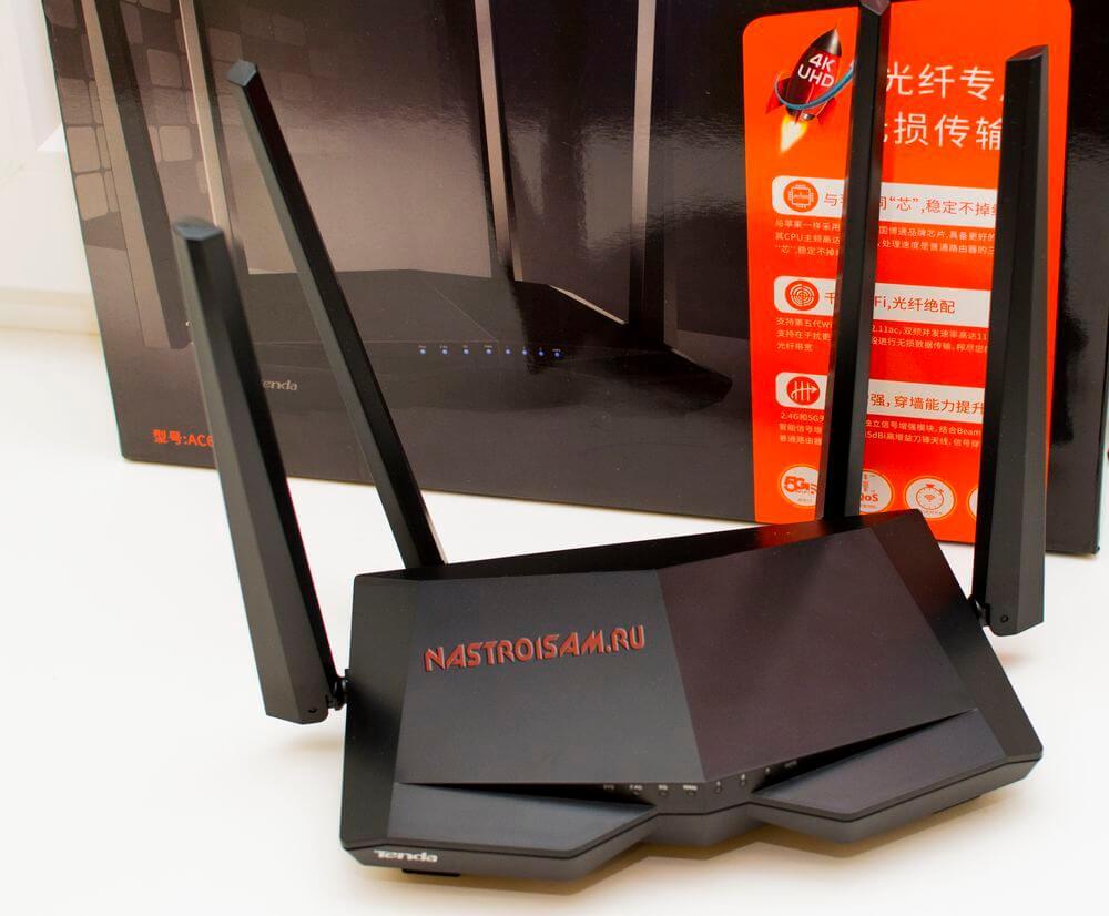 wifi роутер Tenda AC6