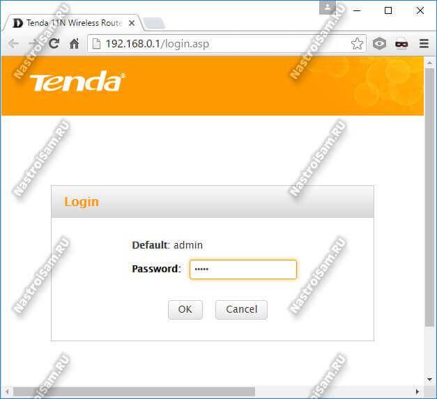 вход на тенда 192.168.0.1 admin admin