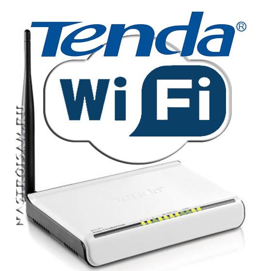 как настроить wifi роутер tenda n3 w316r