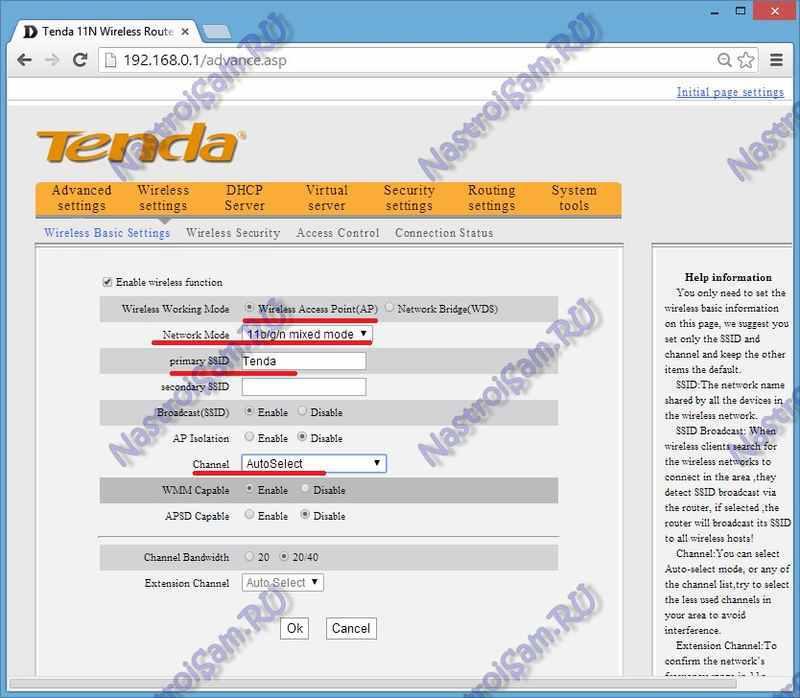 tenda-w368r-wifi-001