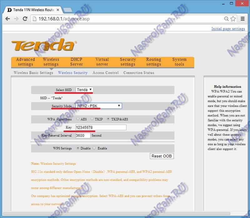 tenda-w368r-wifi-002