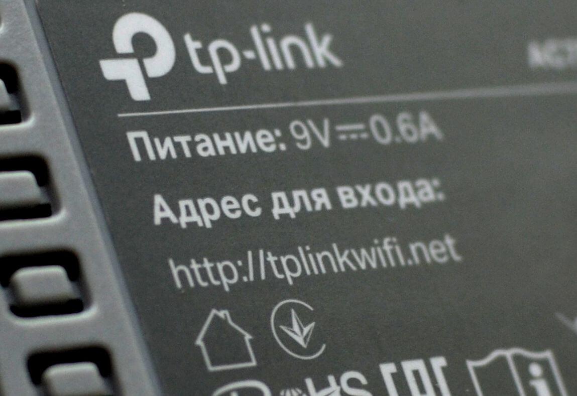 http tplinkwifi net вход через admin