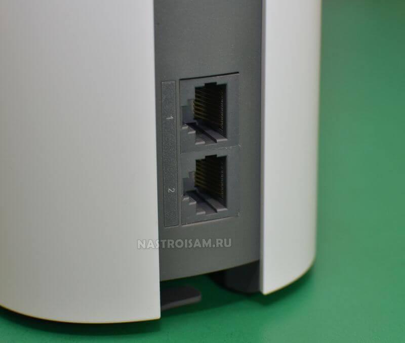 wifi router deco e4r