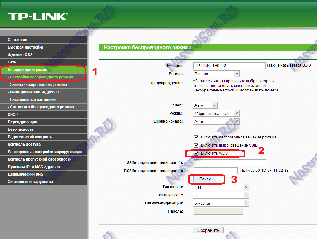 tp-link в режиме репитера