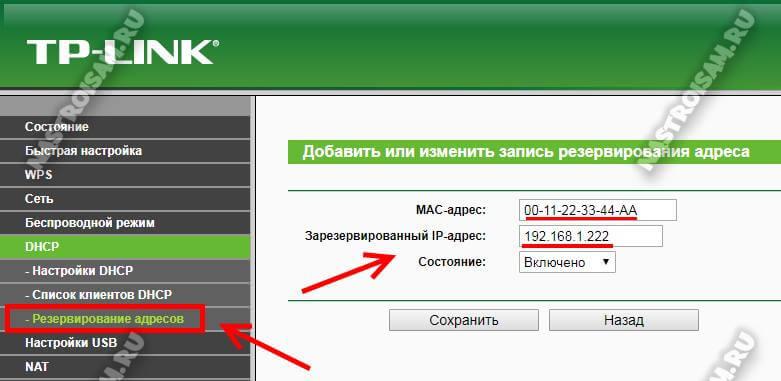 статический ip адрес для камеры видеонаблюдения