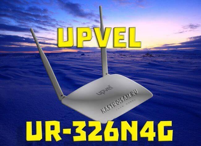 upvel ur-326n4g v3 arctic white