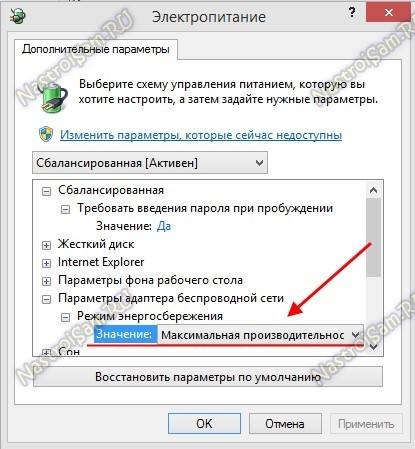 Шлюз, установленный по умолчанию, недоступен ошибка windows 7