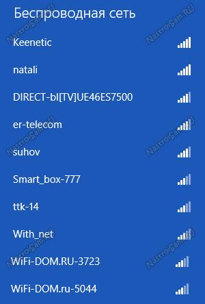 что делать если маленькая скорость интернета через wifi