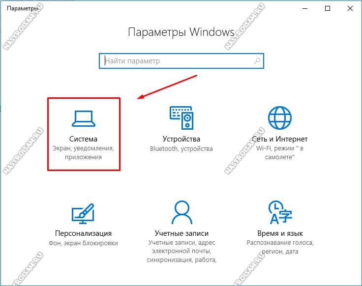 Не выключается Windows 10 при завершении работы   Настройка